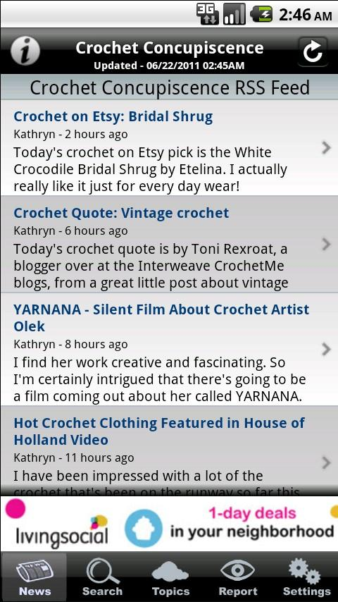 Crochet Concupiscence- screenshot