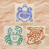 """น้ำเต้า-ปู-ปลา ฮาเฮ -5""""updated"""
