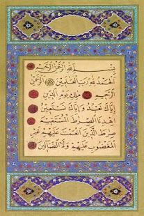 ● Koran (Quran) FREE ● - screenshot thumbnail