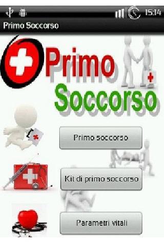 免費下載醫療APP|Primo Soccorso app開箱文|APP開箱王