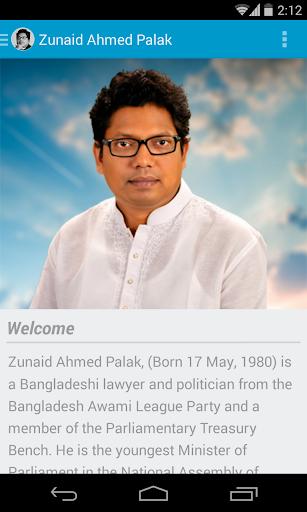 Zunaid Ahmed Palak