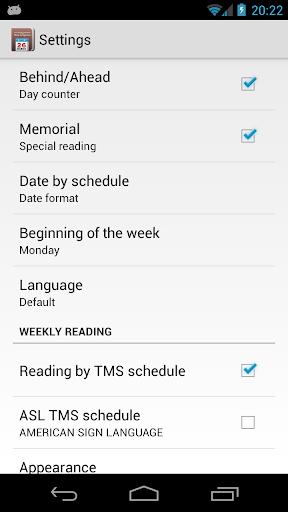 玩免費教育APP|下載성서 읽기 계획표 app不用錢|硬是要APP