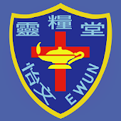 LLC E Wun Secondary School