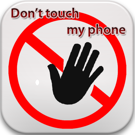 Don't touch my phone LOGO-APP點子