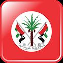 SEWA icon