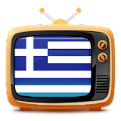 Greece Live TV