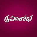 Grihshobha Telugu icon