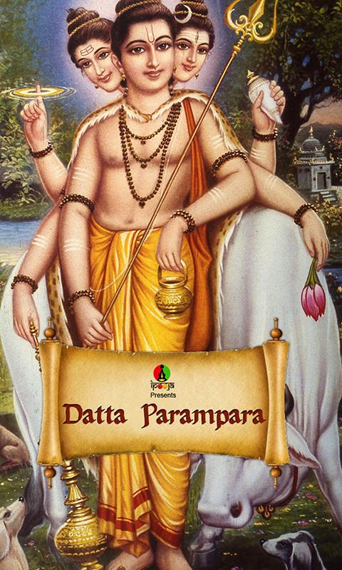 iChant-Datta Parampara- screenshot