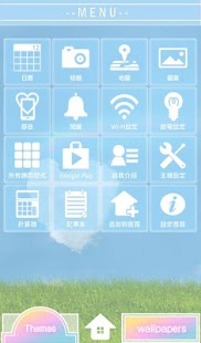 快樂彩虹 for[+]HOME|玩個人化App免費|玩APPs