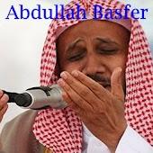Coran Abdullah Basfar