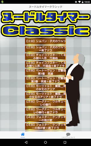 惡搞KUSO game - MarioCat瑪莉貓-線上-1至8關完整單機版下載及 ...