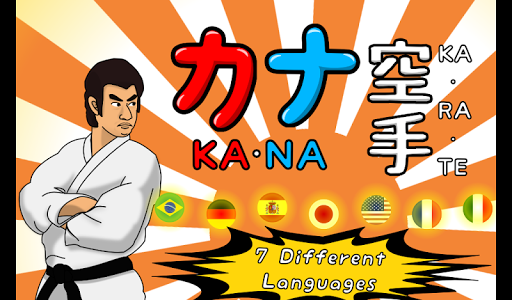 Kana Karate - Language Master