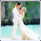 Календарь свадебных дат