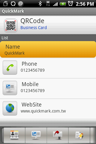 QuickMark Lite QR Code Reader- screenshot