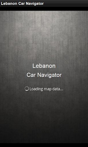 GPS導航 黎巴嫩