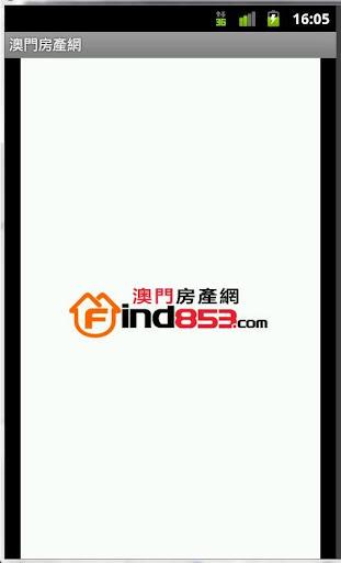 Find853 澳門房產網