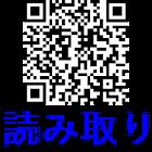 シンプルQRコード読み取り icon