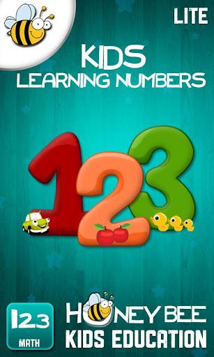 孩子學習數精簡版