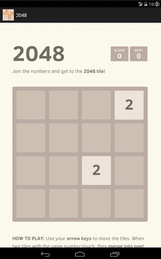 2048 free
