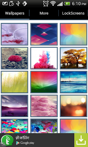 LG G3 Wallpapers