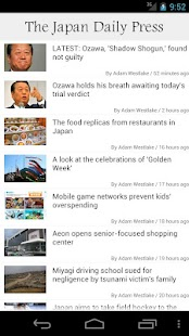The Japan Daily Press - screenshot thumbnail