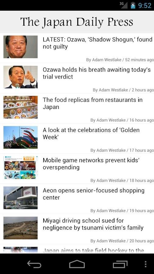 The Japan Daily Press - screenshot