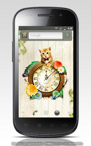 森ガール子猫のアナログ時計ウィジェット