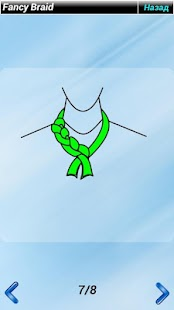 Tie A Scarf and Shawl Pro - screenshot thumbnail