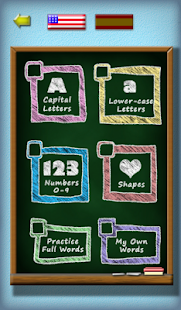 Tracing ABC Letter Worksheets- screenshot thumbnail