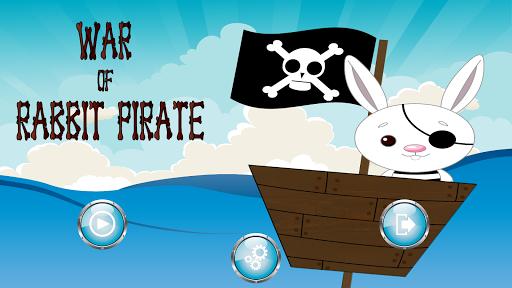 ウサギの海賊の戦略戦争