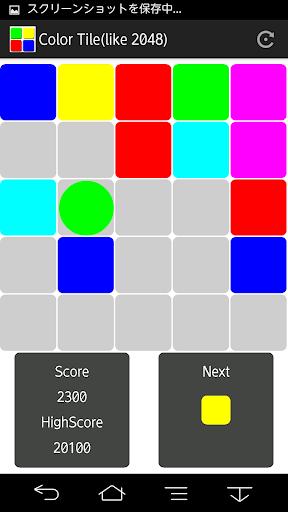玩免費解謎APP 下載6カラーパズル app不用錢 硬是要APP
