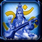 Gayatri Mantra Live Wallpaper