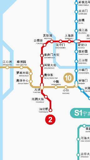 玩免費交通運輸APP|下載南京地铁路线图 app不用錢|硬是要APP