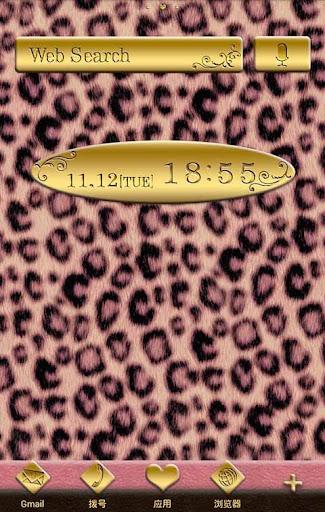 金装豹纹 for[+]HOME