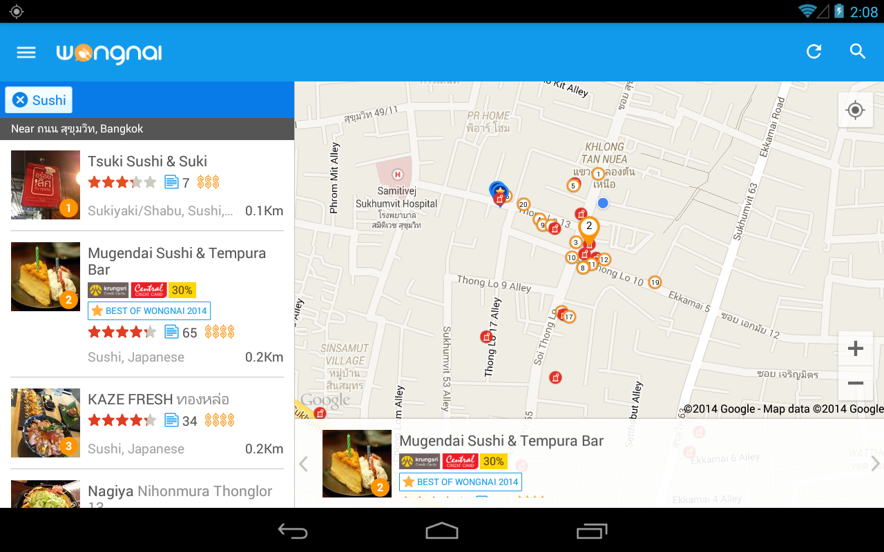 Wongnai: Restaurants & Reviews - screenshot