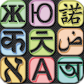Chinese English Translator App icon