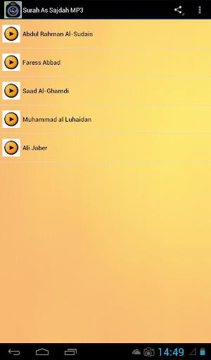 【免費教育App】Surah As Sajdah MP3-APP點子