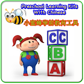 Kids Learning Kits FREE