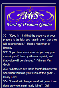 Wisdom Quotes- screenshot thumbnail