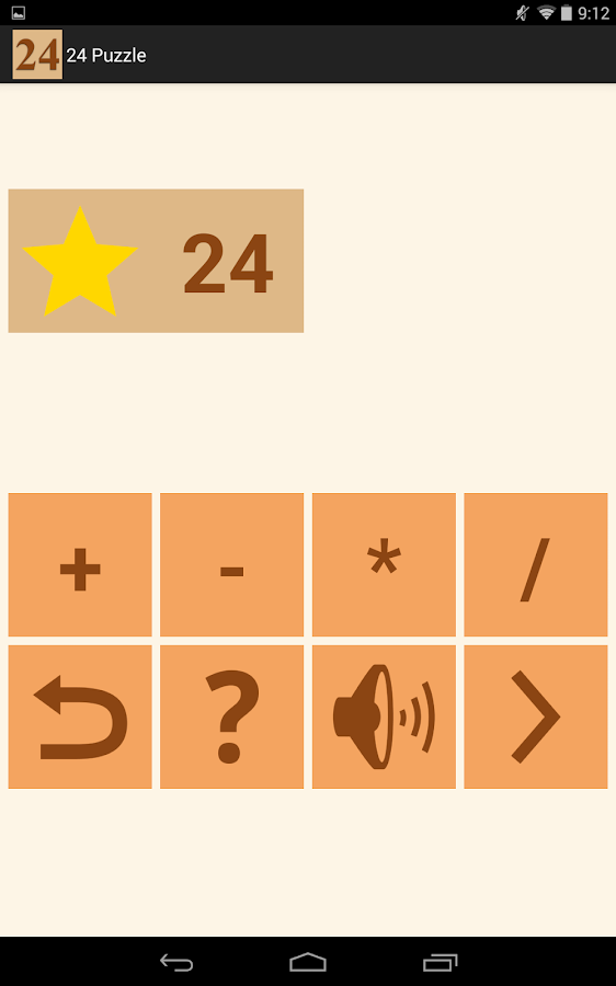 24 Number puzzle game - screenshot