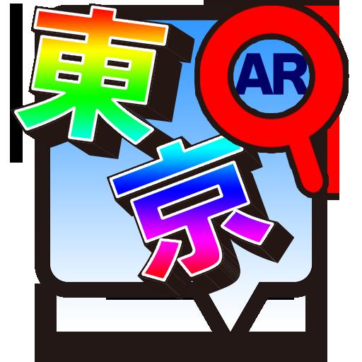 生活のアレドコ?東京交番 LOGO-記事Game
