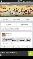 Screenshot of Osmanlıca Lügat