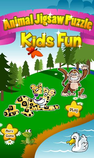 玩解謎App|动物的声音 - 动物游戏免費|APP試玩