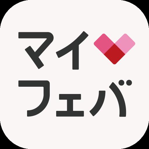 マイフェバ|関西のおでかけWEBマガジン LOGO-APP點子
