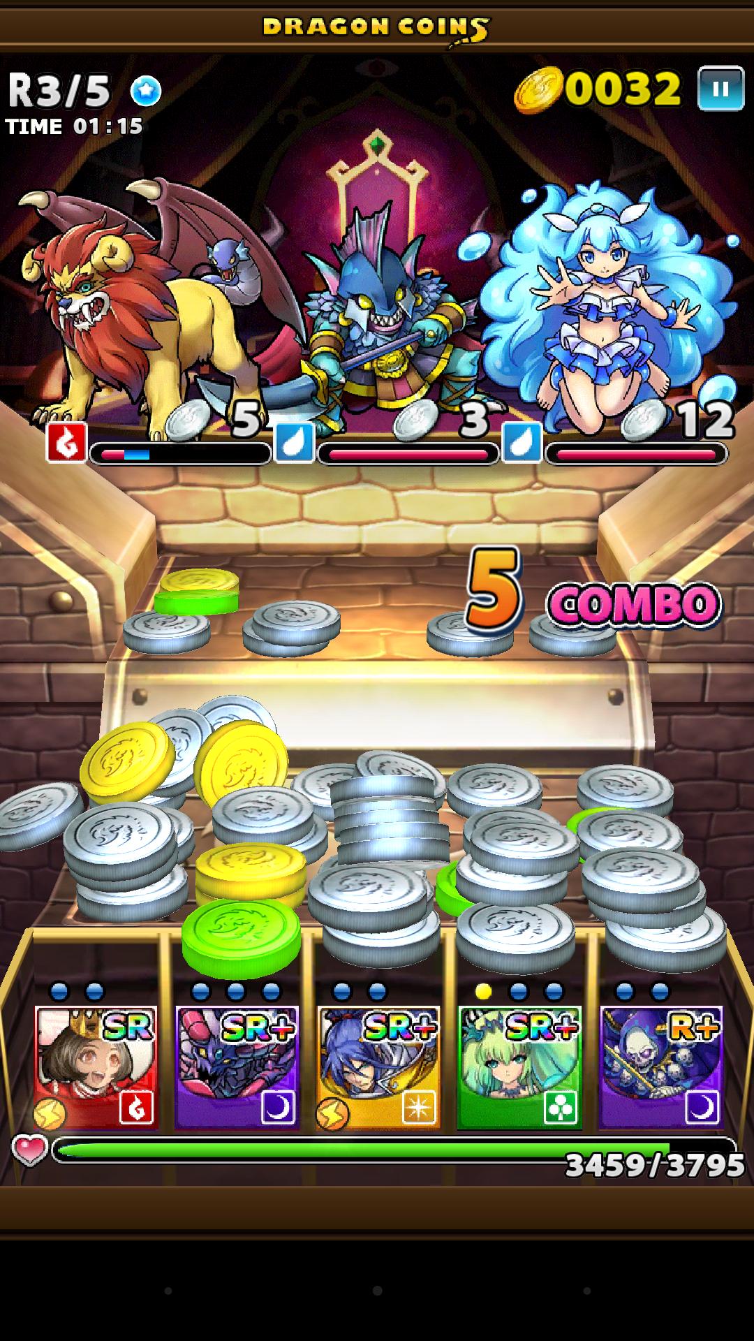 Dragon Coins screenshot #22