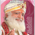 Rishi Prasad official icon