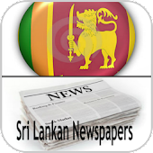 Sri Lankan Newspapers