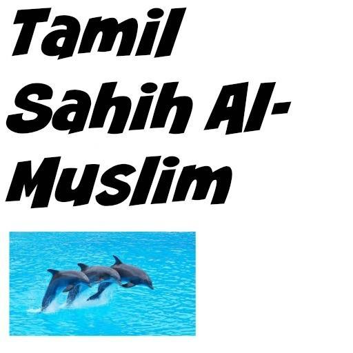 Tamil Sahih Al-Muslim