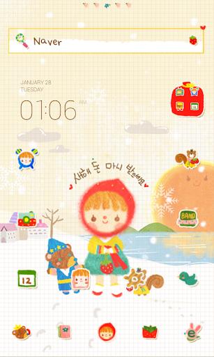 Happiness dodol launcher theme