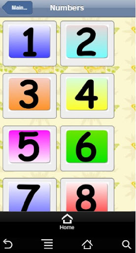 【免費教育App】Fun4Kids-APP點子